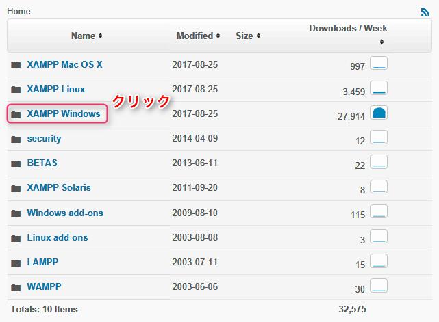 xampp_download_1