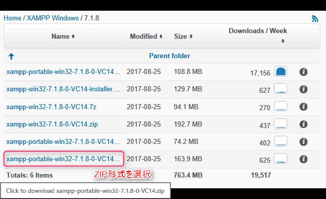 xampp_download_3