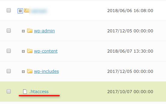 ssl_redirect_conf2