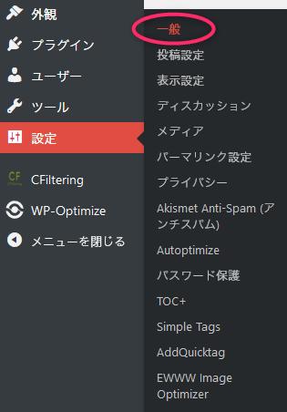ssl_wp_conf1