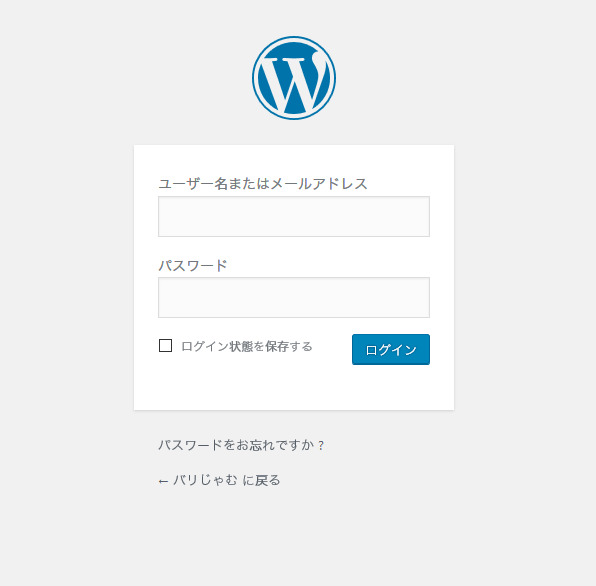 wp_install5