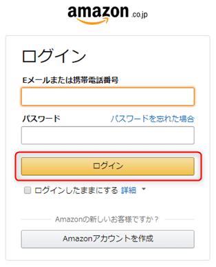 amazon-paa認証キー取得2