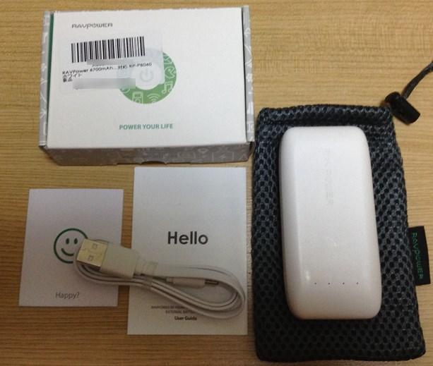 mobile-battery-img1