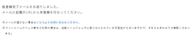 afb登録手順4