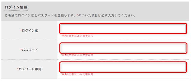 afb登録手順5_1