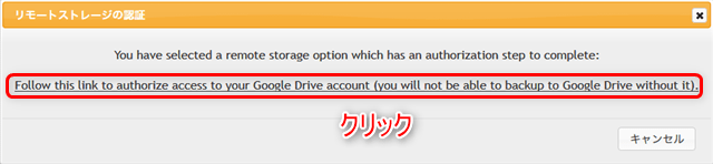 back-up-to-google-drive3