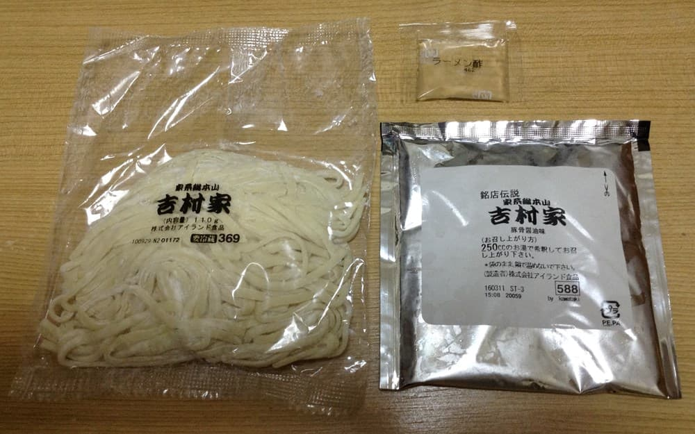 吉村家インスンタント麺内容物