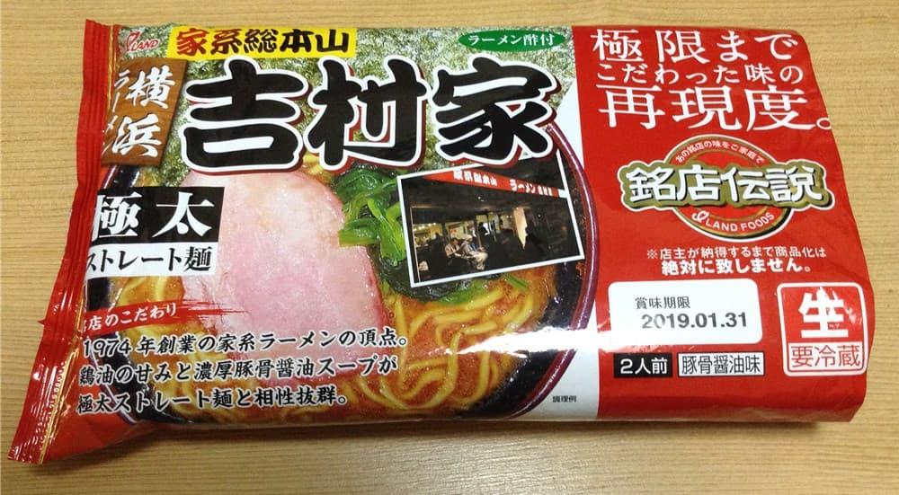 吉村家インスンタント麺パッケージ表