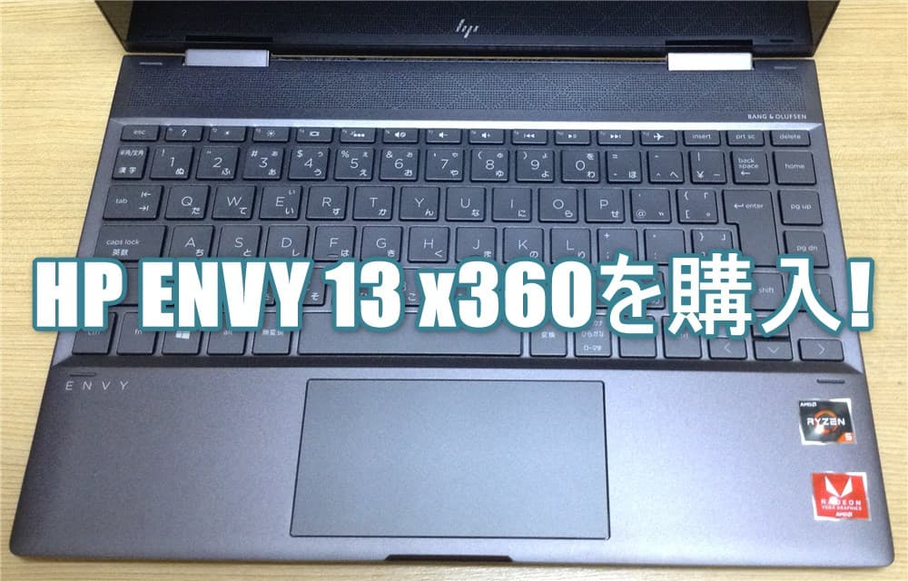 ENVY13TOP