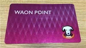 WAON-POINTカード