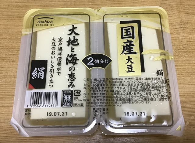 アサヒコ国産大豆絹豆腐外観
