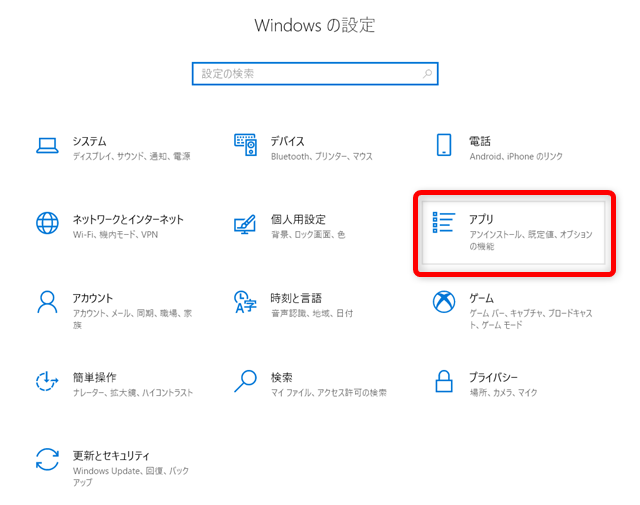 Windows10Upgradeフォルダ2