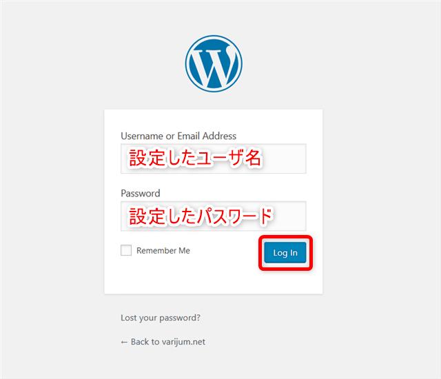 WordPressの日本語化1