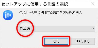 EaseUS-Video-Editorインストール手順4