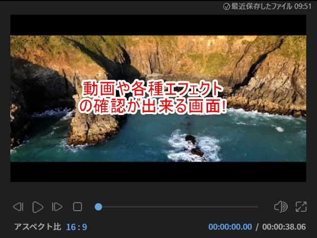 EaseUS-Video-Editor-UI3