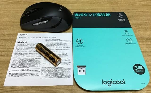 ロジクール無線マウスM546パッケージ内容