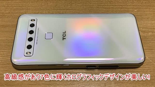TCL10Lite本体外観