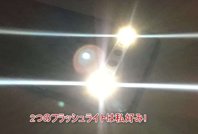 TCL10Liteフラッシュ点灯イメージ