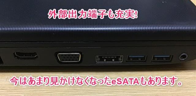 激安i5搭載中古ノートインターフェース2