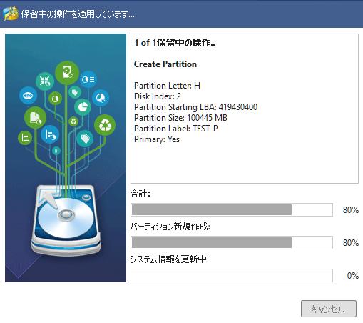 MPW使い方3-5