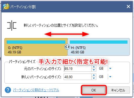 MPW使い方8-2