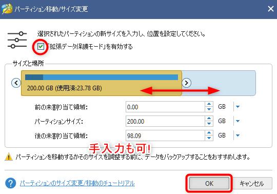 MPW使い方2-2